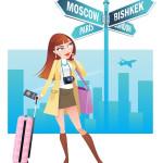 Понаехала! - Переехать из Москвы в Бишкек