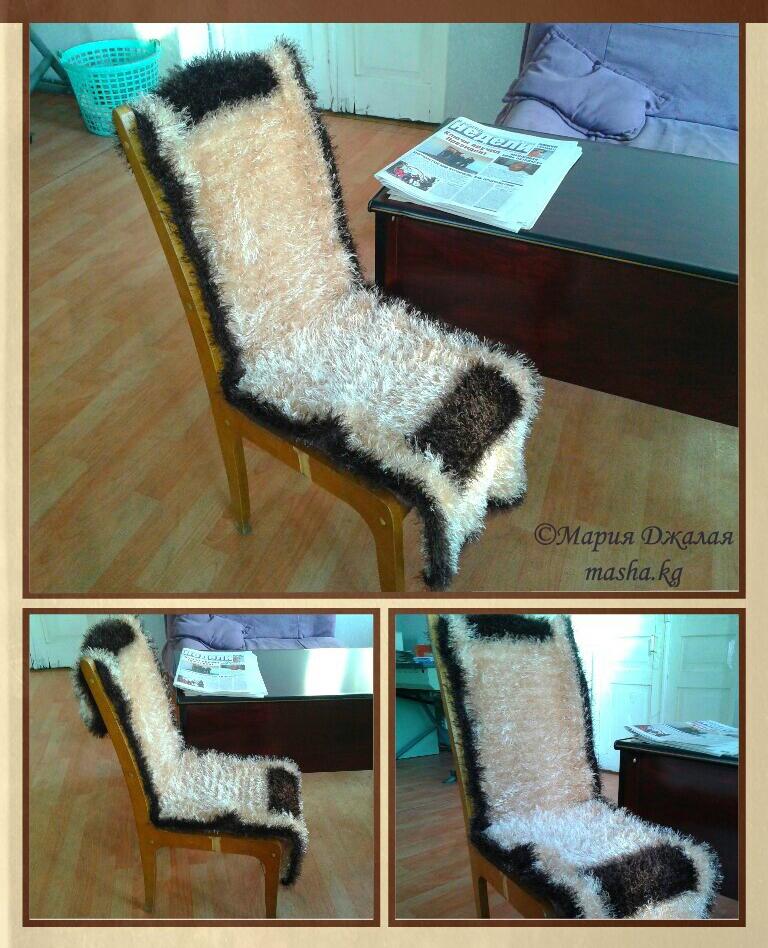 вязаный чехол для стула москвичка в бишкеке